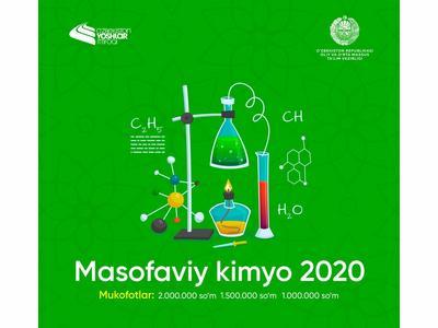 """""""Masofaviy kimyo — 2020"""" olimpiadasi"""