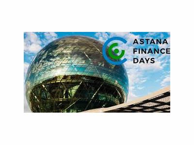 «Astana Finance Day» xalqaro moliyaviy konferensiyasi