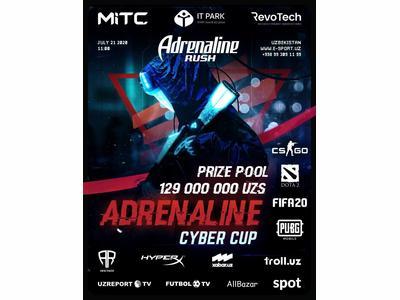 Adrenaline cyber cup