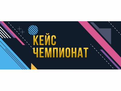 Oʻzbekistonda birinchi ochiq keys-chempionat