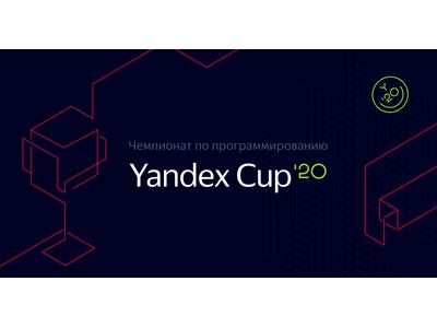 Yandex kompaniyasidan