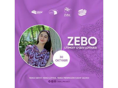 """""""Zebo"""" ijtimoiy oʻquv loyihasi"""