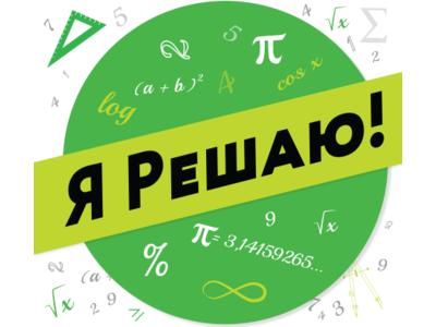 GS Groupdan 9-11-sinf oʻquvchilari uchun xalqaro matematika tanlovi