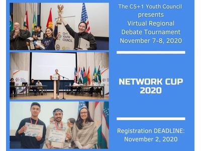 """""""С5+1 Network Cup 2020"""" virtual debat musobaqasi"""