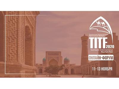 Toshkent xalqaro sayyohlik yarmarkasi doirasidagi onlayn forum