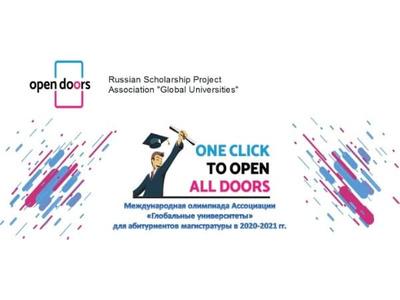 Rossiyaning istalgan universiteti magistratura va aspiranturasiga imtihonsiz kirish imkonini beruvchi