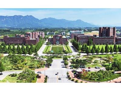 Koreyada GIST amaliyoti 2021