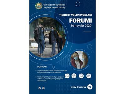 Tibbiyot volontyorlari forumi