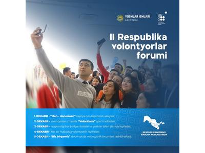 II respublika volontyorlar forumi