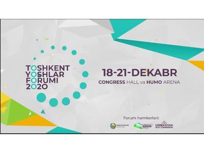 """""""Toshkent yoshlar forumi — 2020"""""""