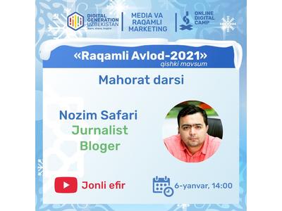 Online Digital Camp