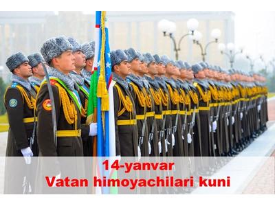Respublika Yosh Olimlar Kengashining Andijon bo'limi 14-Yanvar Vatan himoyachilari kuniga bagʻishlangan tanlov e'lon qiladi