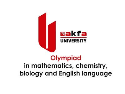 AKFA universitetidan 11-sinf o'quvchilari va akademik litsey bitiruvchilari uchun matematika, kimyo, biologiya va ingliz tili boʻyicha olimpiada
