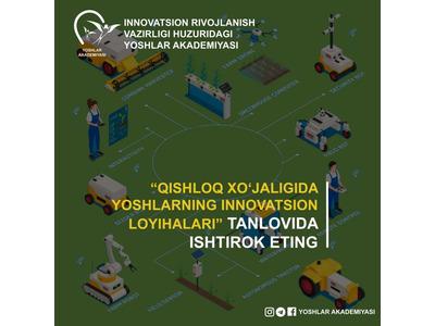 """""""Qishloq xoʻjaligida yoshlarning innovatsion loyihalari"""" tanlovi"""