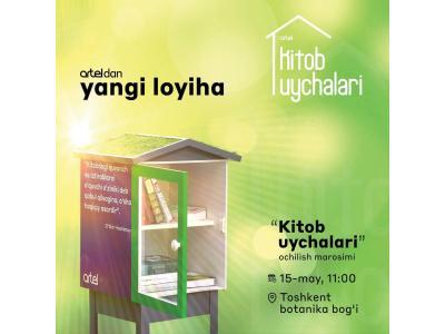 """Artel kompaniyasining """"Kitob uychalari"""" loyihasining ochilish marosimi"""