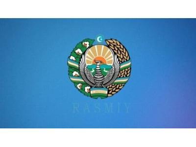 Talabalar o'rtasidagi Respublika onlayn fan olimpiadasi