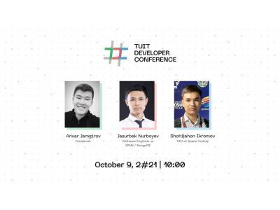 TUIT Developer Conference